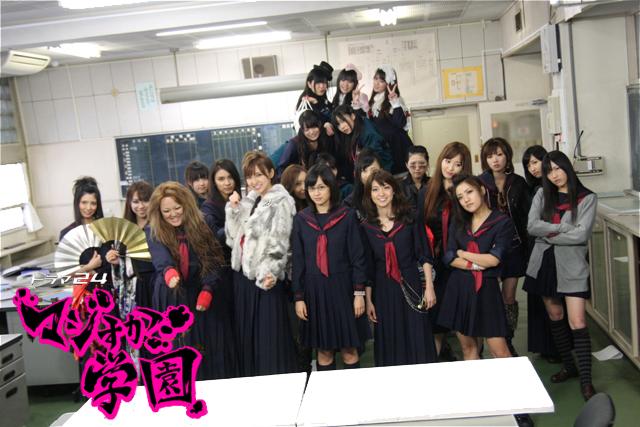 File:Majisuka Gakuen.jpg