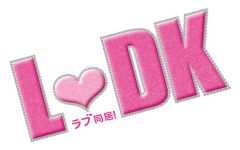 File:Icon-ldk.png