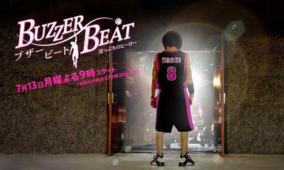 File:Buzzer Beat-banner.jpg