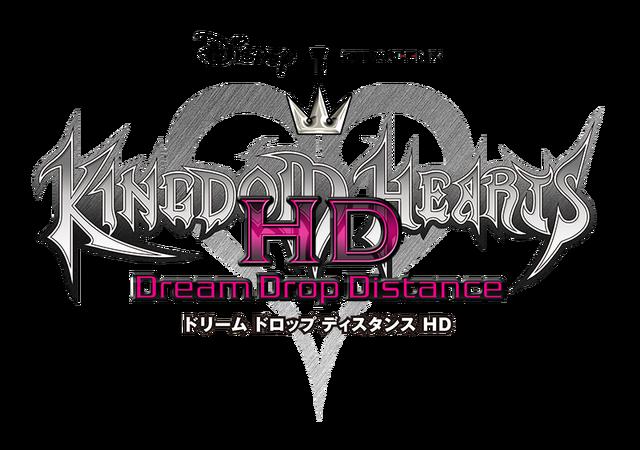 File:Kingdom Hearts Dream Drop Distance HD logo.png
