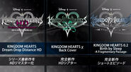 Kingdom Hearts HD 2.8 Final Chapter Prologue titles