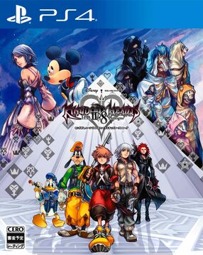 Kingdom Hearts HD 2.8 Final Chapter Prologue Art Cover