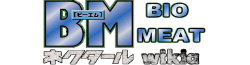 File:Bio Meat Wiki Wordmark.png