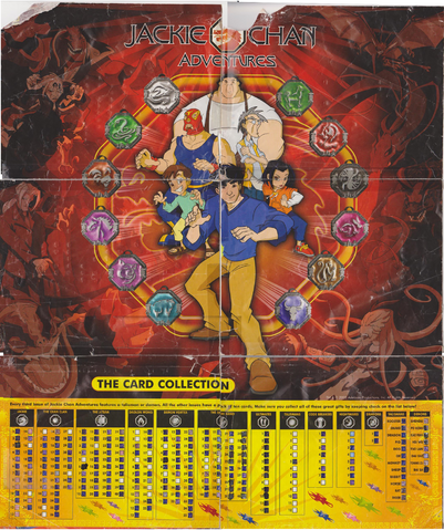 File:Poster 1.png