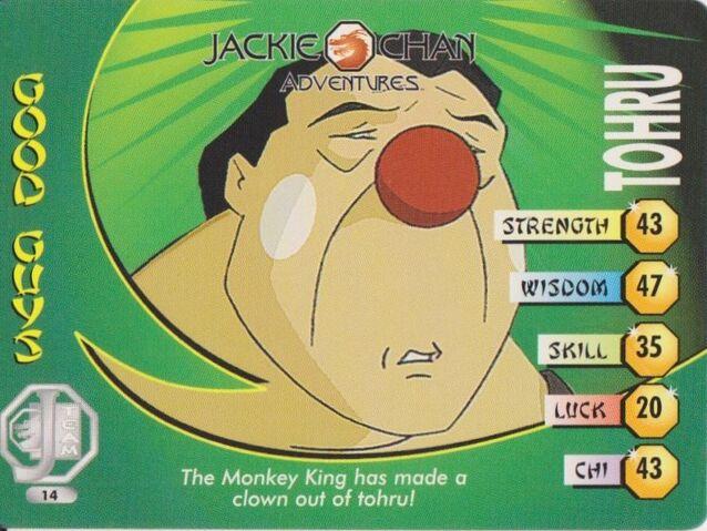 File:The J-Team card 14.jpg