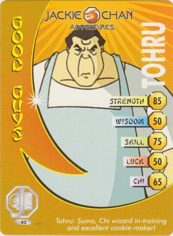 File:The J-Team card 43.jpg