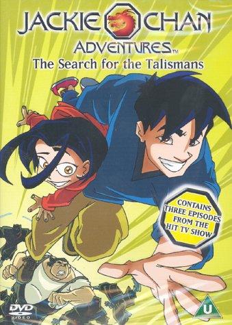 File:Jackie Chan DVD 1.jpg