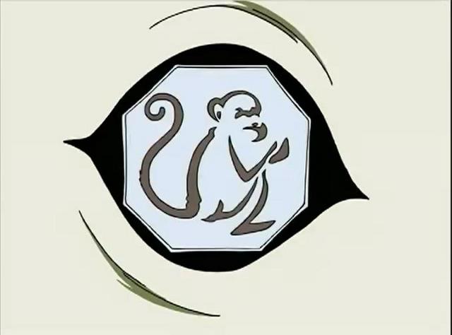 File:Monkey talisman S3 EP5 (1).png