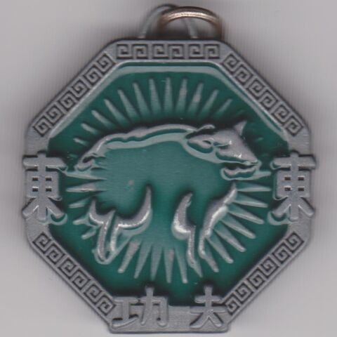 File:Sheep talisman free gift.jpg
