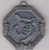 Pig talisman free gift