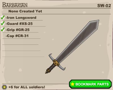 File:Espada2.png