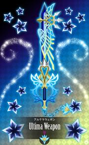 3d keyblade ultima weapon by marduk kurios-d57zg48