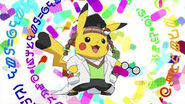 Pikachu PHD