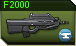 File:F2000 c icon.png