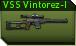 Vss vintorez-II c icon
