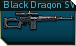 Sv dragunov p icon