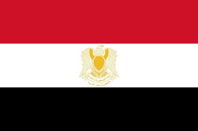 File:Egypt .jpg