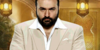 Kerim Bey (World of Espionage)