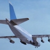 Vehicle - Antonov An-124