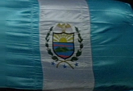 Isthmus flag (photo)