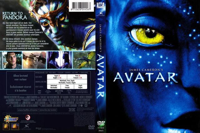 File:Avatar-1-dvd-belned-full-2.jpg