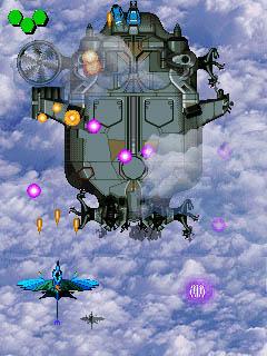 File:Avatarmobile8.jpg