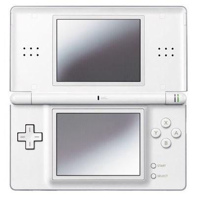 File:Nintendo DS to start Full Game Downloads-thumb-480x480.jpg