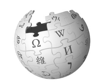 File:Wikipedia logo.png