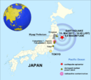 2011 Japanese nuclear accidents