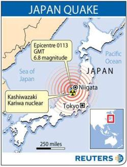 File:Japan-quake-usgs.jpg