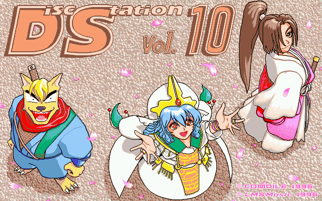 File:Disc Station Vol. 10 PC-9801 CD-ROM (title screen).png