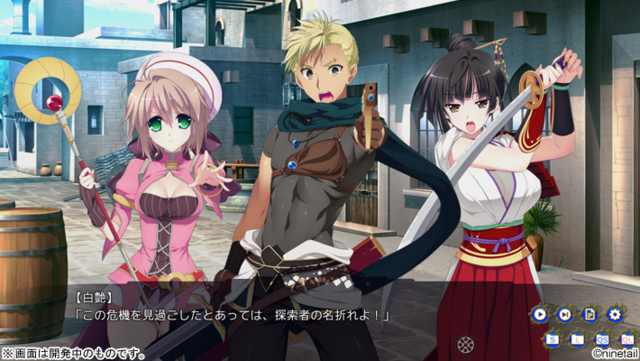 File:Gears of Dragoon 2 Reimei no Fragments 01.png