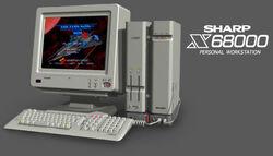 X68000 Grey