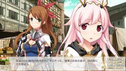 Kenseiki Alpha Ride (screen 03)
