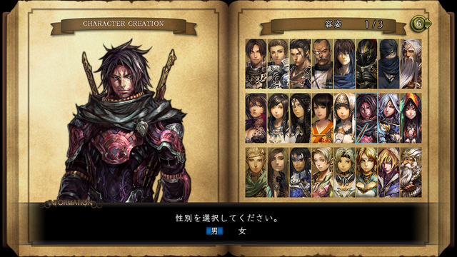File:Tsurugi no Machi no Ihoujin (character creation 01).png