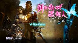 Tsurugi no Machi no Ihoujin (title screen)