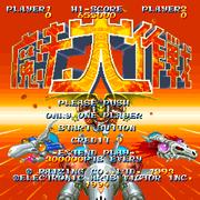 Mahou Daisakusen - Screen 1