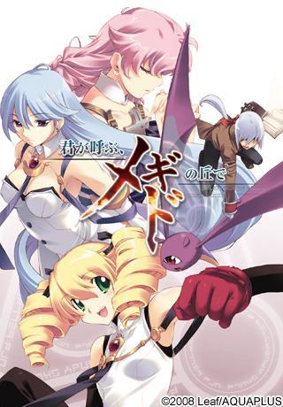 File:Kimi ga Yobu, Megiddo no Oka de (Boxart).jpg