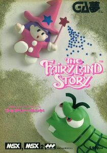 The Fairyland Story MSX Cover