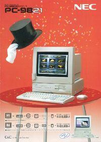 PC 9821