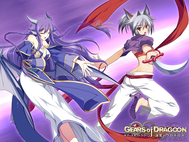 File:Gears of Dragoon - Artwork 3.png