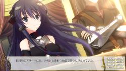 Kenseiki Alpha Ride (screen 07)