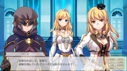 Kenseiki Alpha Ride (screen 09)