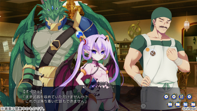 File:Gears of Dragoon 2 Reimei no Fragments 02.png