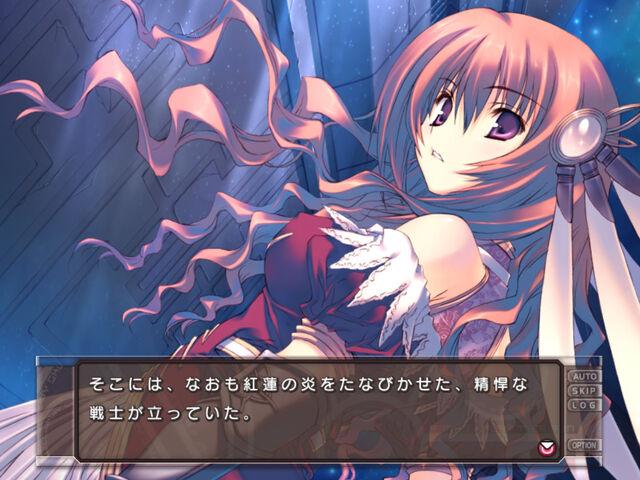 File:Kimi ga Yobu, Megiddo no Oka de (Screen 5).jpg