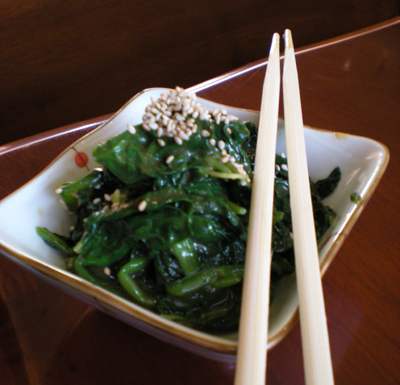 File:Yuko-maki-north-vancouver-gomaae-spinach-salad.jpg