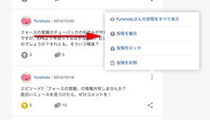 ファイル:Option pop.png