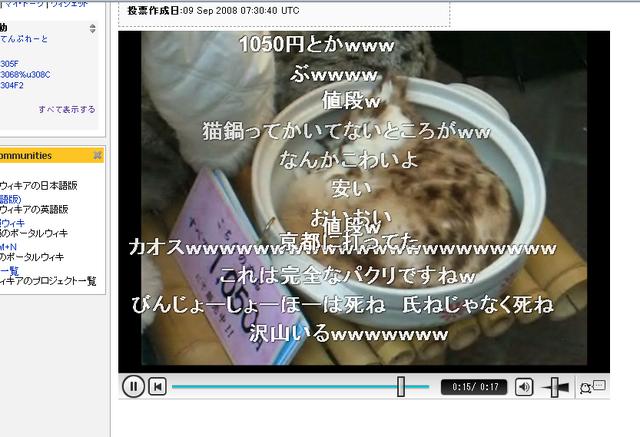 ファイル:Ja.scratchpad screenshot nicovideo.png