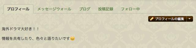 ファイル:User profile.png