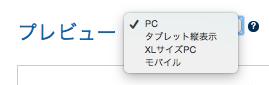 ファイル:Ja preview in different sizes.png